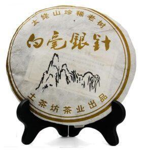 Бай Хао Бин Пуэр белый прессованный чай (№600)  - фото
