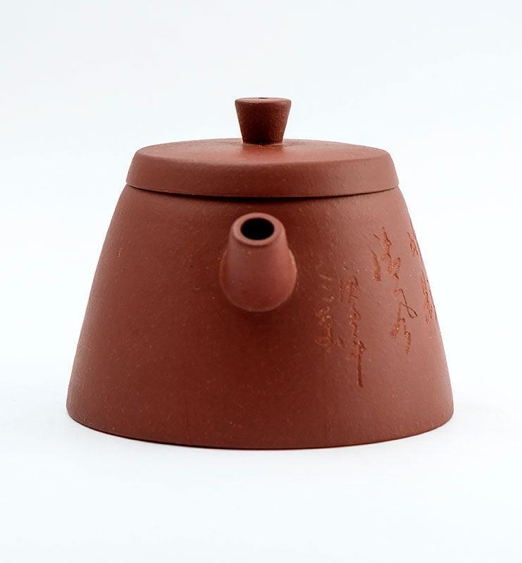 Чайник из исинской глины Цзи Ни «Колокол» 140мл  - фото 5