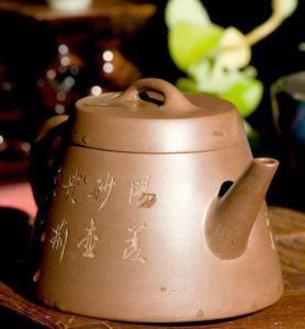 Чайник из исинской глины «Колокол»