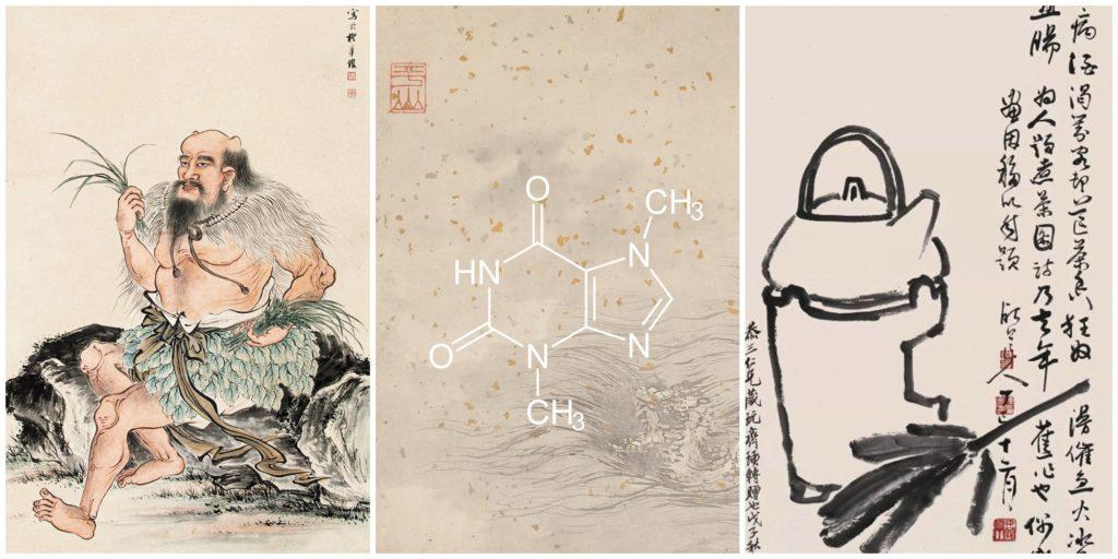 Во времена Шень Нуна«чай»произносили, какТу, что значило «горькое растение».