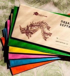Сертификат на массаж от Елены Нехаевой