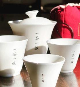 Сервиз фарфоровый «Один чай - одно путешествие»
