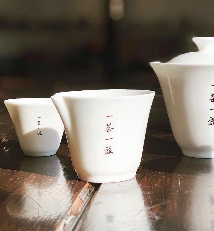 Сервиз фарфоровый «Один чай — одно путешествие»  - фото 4