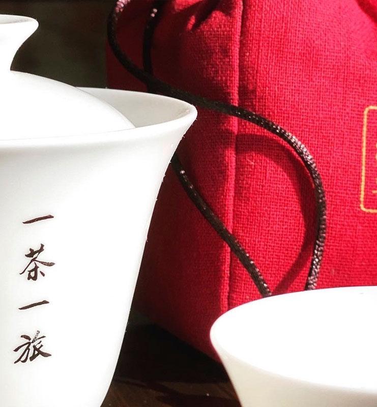 Сервиз фарфоровый «Один чай — одно путешествие»  - фото 3