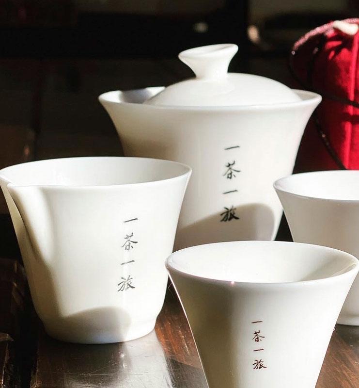 Сервиз фарфоровый «Один чай — одно путешествие»  - фото 6