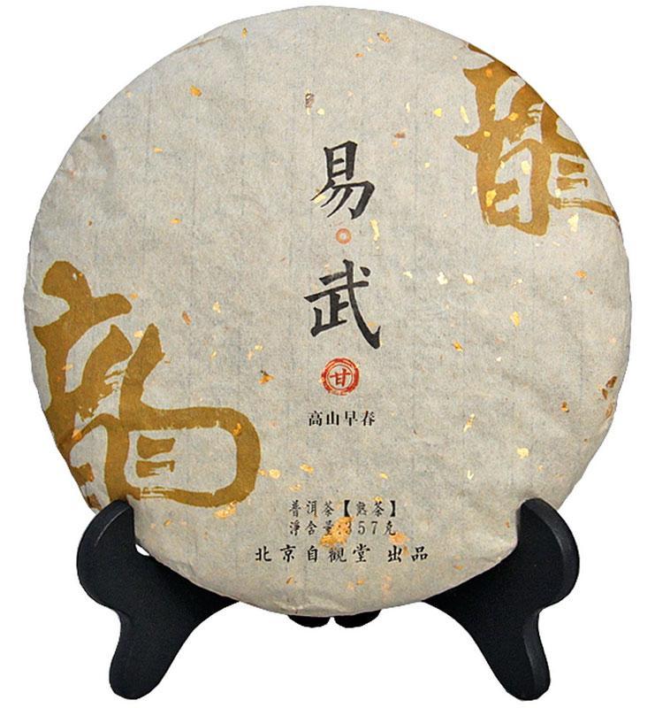Ци Цзи Бин из ИУ, прессованный чай Шу Пуэр №300, 2008 год