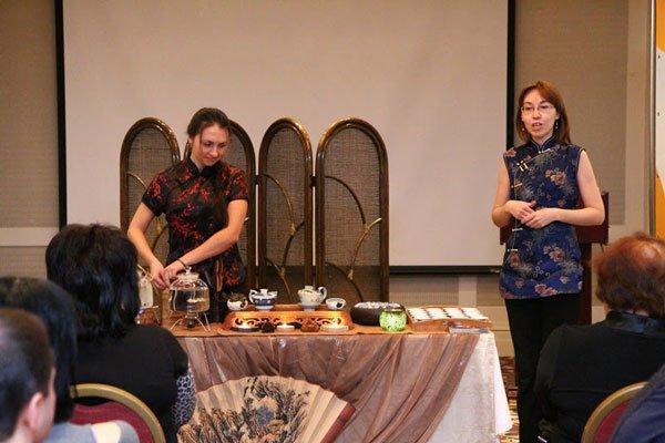 0202 - Выездная чайная церемония, различные виды, с договорной ценой