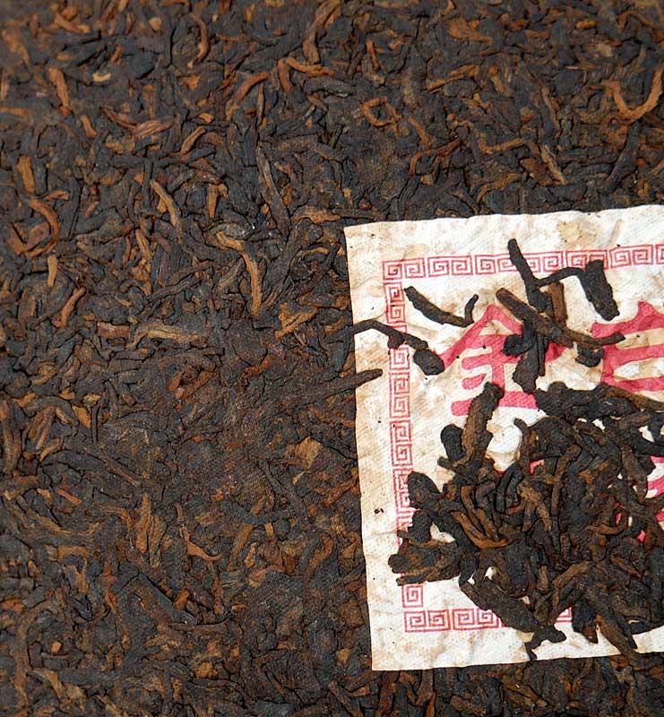 baj ljan 3 - Цзинь Чжень Бай Лянь, 2013 год, чай Шу Пуэр (№360)