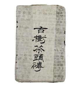 Гу Шу Ча Чжуань, прессованный чай Шу Пуэр 2010 год №600  - фото