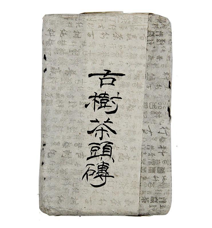 Гу Шу Ча Чжуань, прессованный чай Шу Пуэр 2010 год №600
