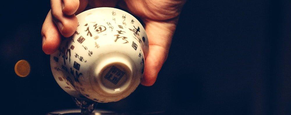 Дегустация чая Юй Я