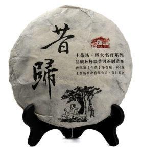 Ци Пьень, прессованный Шэн Пуэр 2014 год №240
