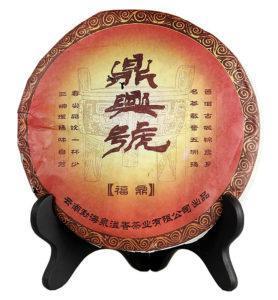 Дин Син Тао, прессованный чай Шу Пуэр 2006 года (№800)  - фото