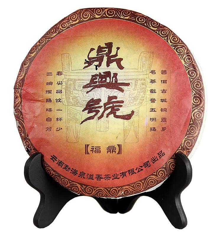 din sin 1 - Дин Син Тао, прессованный чай Шу Пуэр 2006 года (№800)