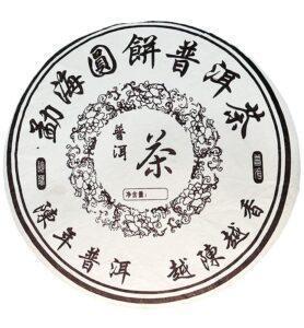 Е Шэн, прессованный шэн пуэр из Наньно 2018 год № 300