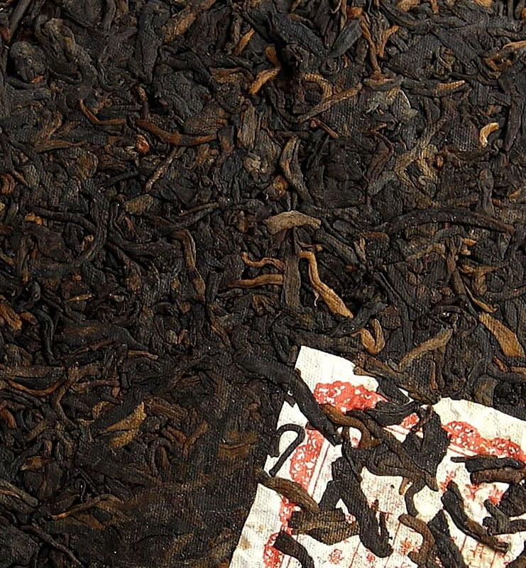 """Ци Цзы Бин Да Е, прессованный чай Шу Пуэр  2012 года №480"
