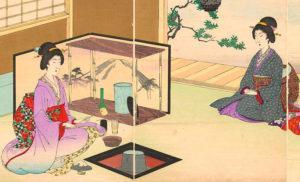 japanese tea ceremony 300x182 - Японская Чайная Церемония