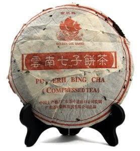 Лао Бин, прессованный чай Шу Пуэр из Гуандуна 2008 года № 900