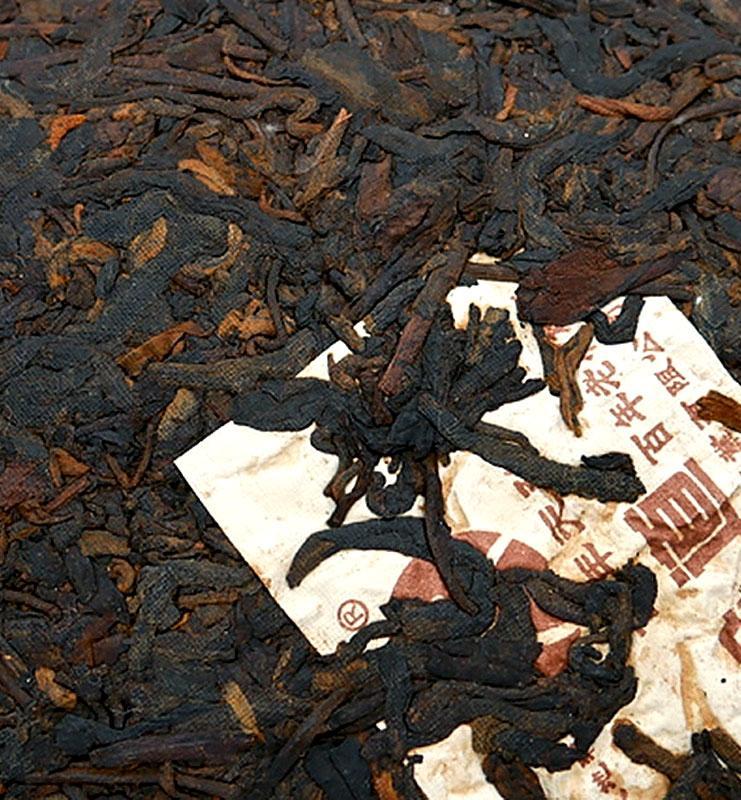 Люнь Дао, выдержанный чай Шу Пуэр 2003 года (№1600)  - фото 3