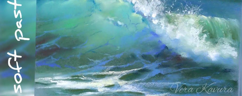 """Мастер-класс: живопись, пастель, """"Морская волна"""""""