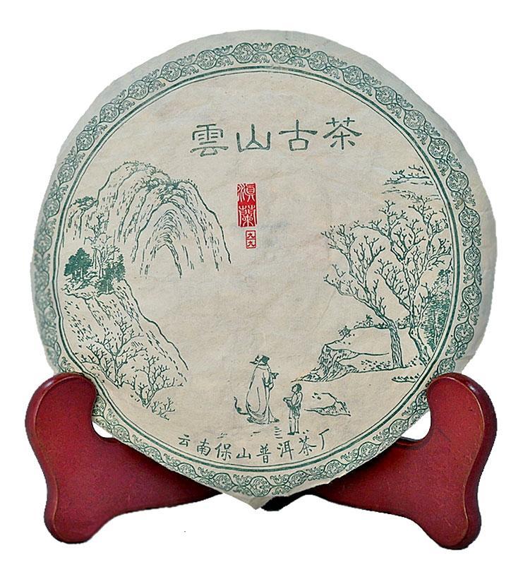 Юнь Шань Гу Ча, прессованный Шэн Пуэр 2003 год № 1200
