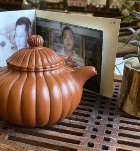 Чайник «Хризантема»