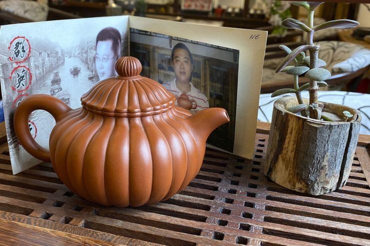 Чайник «Хризантема»  - фото