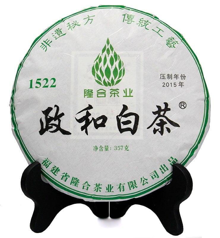 Лао Чжень Хэ Бай Ча белый прессованный чай (№1000)  - фото 2