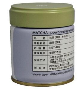 Японский чай Маття или Матча «Аораши»  - фото 2