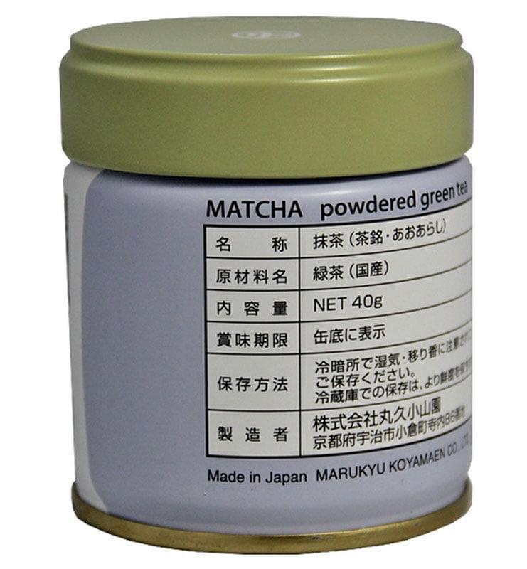 Японский чай Маття или Матча «Аораши» 40 грамм  - фото 2