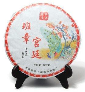 Бань Чжан Гун Тин, прессованный чай Шу Пуэр №150