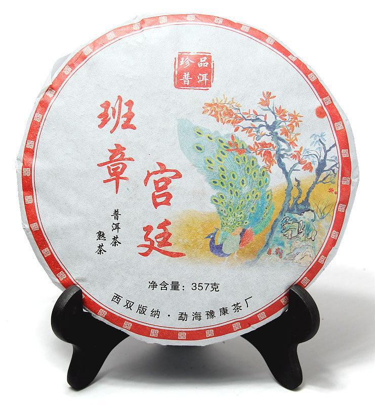 """ccb 150 1 - Шу Пуэр """"Бань Чжан Гун Тин"""" чай прессованный 2017г (№150)"""