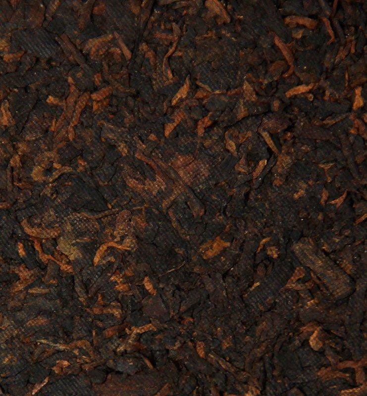 Шу Пуэр «Бань Чжан Гун Тин» чай прессованный 2017г (№150)  - фото 3