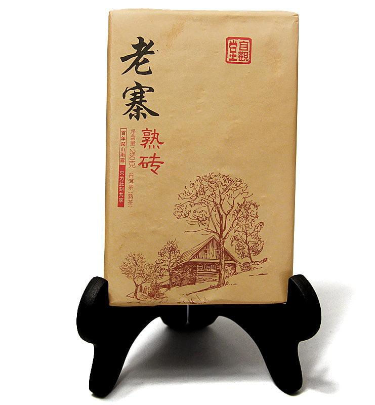 Шу Пуэр Ча Чжуань прессованный чай 2013г (№180)  - фото 2