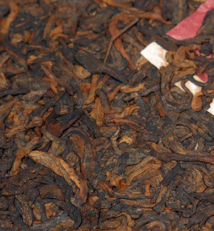 Ча Чжуань, прессованный чай Шу Пуэр 2013 год № 180