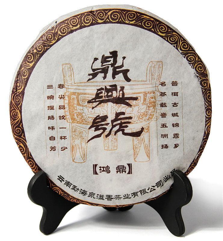 Шу Пуэр «Хон Дин Тао» прессованный чай (№800)  - фото 2