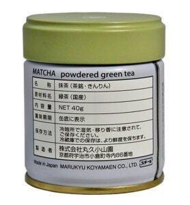 Японский порошковый чай Маття или Матча «Кинрин» 20 гр