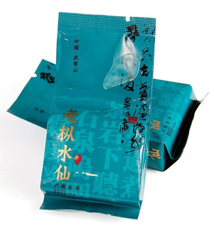 Лао Цун Шуй Сянь чай уишаньский Улун №960  - фото 3