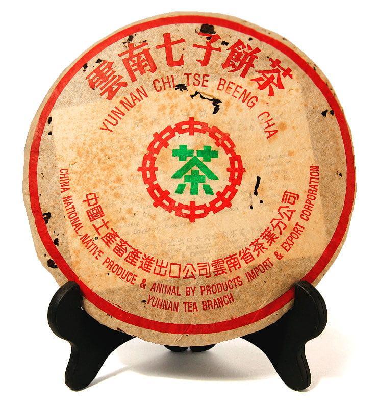 Шу Пуэр «Шуй Лянь Инь» выдержанный чай 2002г (№2000)  - фото 2
