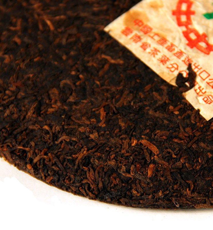 Шу Пуэр «Шуй Лянь Инь» выдержанный чай 2002г (№2000)  - фото 5