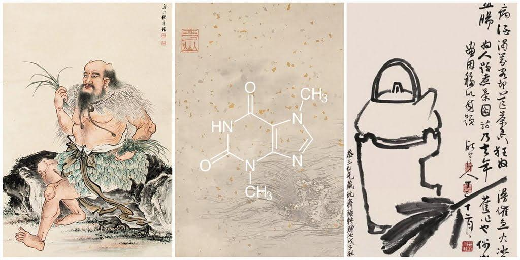 Во времена Шень Нуна «чай» произносили, как Ту, что значило «горькое растение».