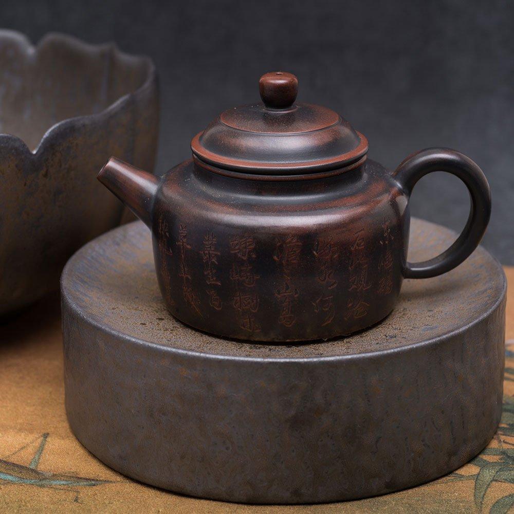 dsc 5492 - Чайные инструменты и атрибуты