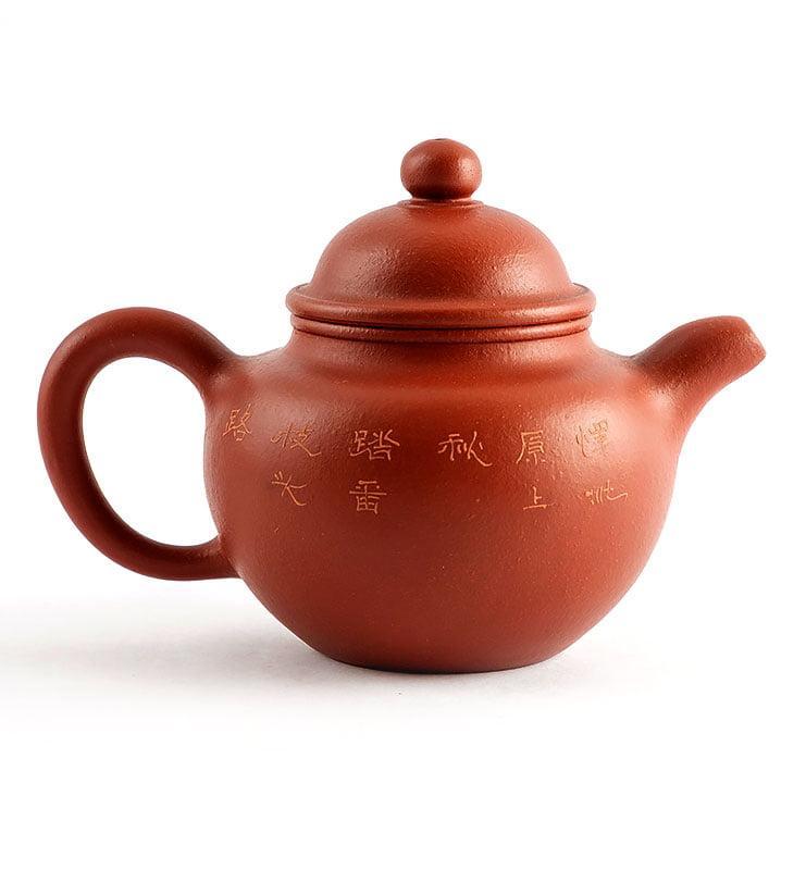 Чайник из исинской глины До Цю «Павлин», 175 мл  - фото 6