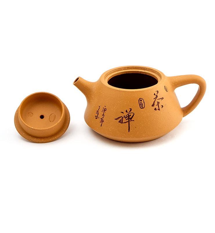 Чайник из исинской глины формы Ши Пяо 140мл