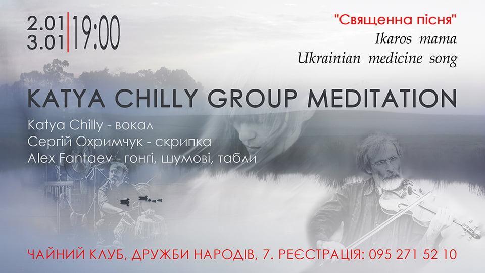 Концерт Катя_960