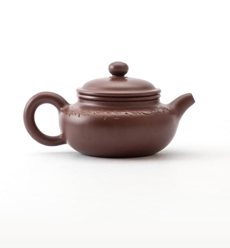Чайник из исинской глины «Фань Гу» 100 мл.  - фото