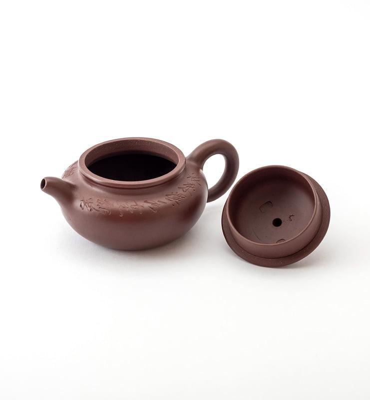 Чайник из исинской глины «Фань Гу» 100 мл.  - фото 7