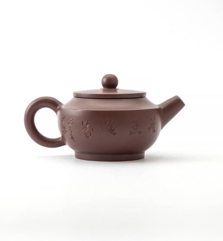 Чайник из исинской глины 100 мл. в ханьском стиле  - фото 2