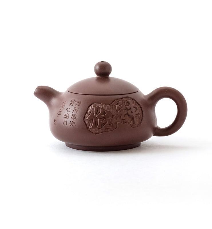 Чайник из исинской глины 100 мл.  - фото 2