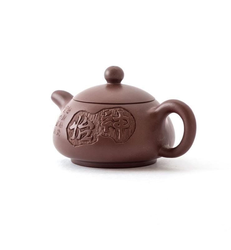 Чайник из исинской глины 100 мл.  - фото 8